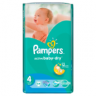 Pampers Active Baby 8-14 kg