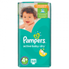 Pampers Active Baby 9-16 kg