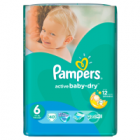 Pampers Active Baby 15+ kg